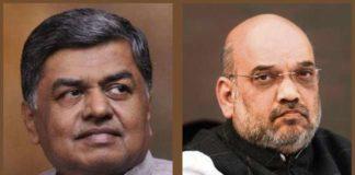 अमित शाह पर टिपण्णी करने के कारण भाजपा ने राहुल गाँधी को उस वरिष्ठ नेता को बर्खास्त करने का दिया सुझाव