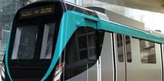 नॉएडा मेट्रो एक्वा लाइन