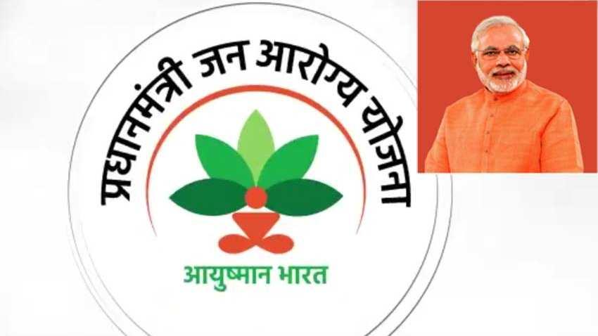 """बजट 2019: पीएम नरेंद्र मोदी को """"आयुष्मान भारत योजना"""" में मिला गेम-चेंजर"""