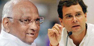 महाराष्ट्र: कांग्रेस और एनसीपी ने 48 लोकसभा सीटों में से 45 के लिए पक्का किया सौदा