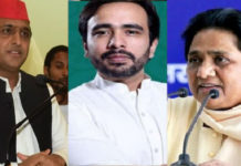 लोक सभा चुनाव 2019: बसपा, सपा और रालोद के बीच पश्चिमी यूपी में सीट बटवारे के समझौता का हुआ खुलासा