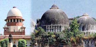 राम जन्मभूमि-बाबरी मस्जिद भूमि विवाद: सुप्रीम कोर्ट करेगी 10 जनवरी वाले दिन सुनवाई की तारिख तय