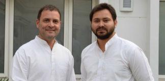 राजद नेता तेजस्वी यादव: राहुल गांधी में एक अच्छे प्रधानमंत्री बनने के सारे गुण हैं