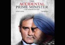 द एक्सीडेंटल प्राइम मिनिस्टर विवाद: अभिनेता अनुपम खेर, अक्षय खन्ना और 12 अन्य लोगों के खिलाफ एफआईआर दर्ज़