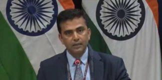 भारत ने ब्रिटेन में शाह महमूद कुरैशी के खिलाफ जताया विरोध