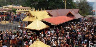 आज फिर पांच दिनों के लिए खुले सबरीमाला मंदिर के कपाट, बढ़ाये गए सुरक्षा इंतेज़ाम