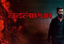 """""""बदलापुर"""" के चार साल पूरे होने पर, अभिनेता वरुण धवन ने कही ये विशेष बात"""