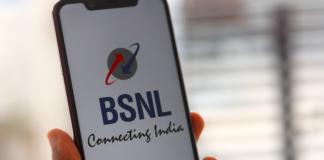 बीएसएनएल नया प्लान