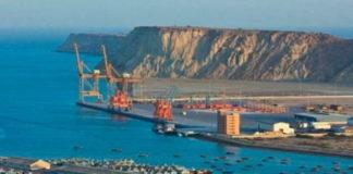 चाहबार बंदरगाह