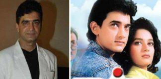 """इंद्र कुमार जल्द बनाएंगे आमिर खान औरमाधुरी दीक्षित अभिनीत फिल्म 'दिल' का अगला भाग, नाम होगा-""""दिल अगेन"""""""
