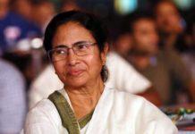 19 जनवरी को किया था बंगाल में विपक्षी रैली का आह्नान