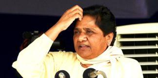भाजपा विधायक सुरेन्द्र सिंह ने की मायावती पर अप्पतिजनक टिपण्णी, कहा कि उन्होंने महिला की गरिमा का क़त्ल किया है
