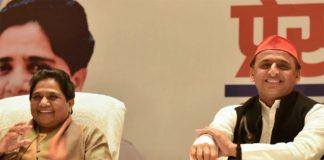 कांग्रेस के लिए छोड़ दी दो सीटें, सपा-बसपा की 'राजनीतिक क्रांति'