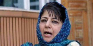 जम्मू-कश्मीर को मिले विशेषाधिकार पर बोली मुफ्ती
