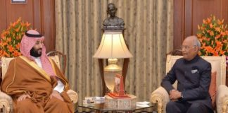 मोहम्मद बिन सलमान और रामनाथ कोविंद