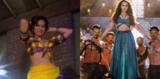 """""""टोटल धमाल"""" के निर्देशक इंद्र कुमार ने दिया 'मुंगड़ा' गाने को मिल रही आलोचना का जवाब"""