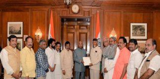 आंध्र प्रदेश को विशेष दर्ज़ा दिलाने के लिए सीएम एन चंद्रबाबू नायडू के की राष्ट्रपति राम नाथ कोविंद से मुलाकात