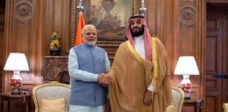 narendra modi and mohammad bin salman