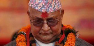 नेपाल के प्रधानमंत्री