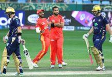 पाकिस्तान सुपर लीग
