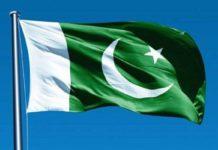 पाकिस्तान का राष्ट्रिय ध्वज