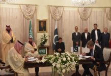 पाकिस्तान और सऊदी अरब