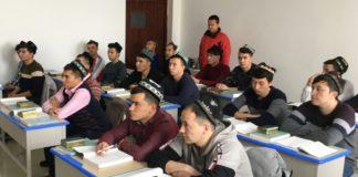 चीन में उइगर मुस्लिम