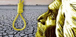 सरकार से निराश किसान जान देने को मजबूर