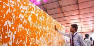 कुंभ मेला पेंटिंग