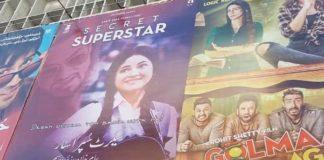 क्या बिना भारतीय फिल्मों के, टिक पाएगा पाकिस्तानी बॉक्स ऑफिस? जानिए एक्सपर्ट्स की राय...
