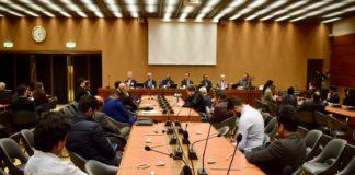 संयुक्त राष्ट्र मानव अधिकार परिषद्