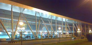 अहमदाबाद एयरपोर्ट
