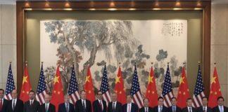 अमेरिकी- चीनी व्यापार वार्ता