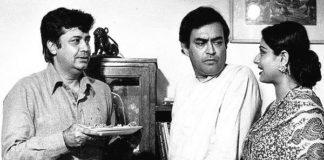 angoor, bollywood classics, ५ मार्च