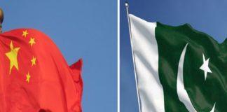 चीन और पाकिस्तान