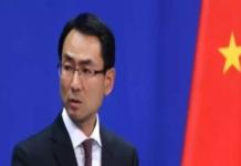 चीनी विदेश मंत्रालय के प्रवक्ता