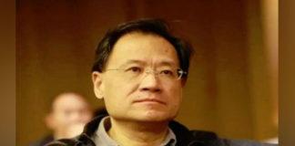 चीनी यूनिवर्सिटी के कानून शिक्षक