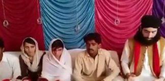 पाकिस्तान में जबरन धर्मांतरण
