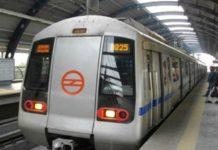 दिल्ली मेट्रो परियोजना