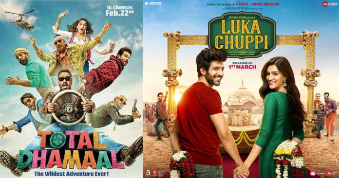 badla, luka chhuppi, total dhamal, uri box office collection