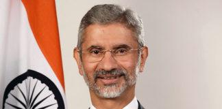 पूर्व विदेश सचिव जयशंकर