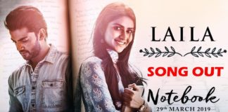laila song notebook