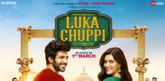 luka chhuppi box office collection