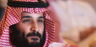 सऊदी अरब में कार्यकर्ताओं की गिरफ्तारी