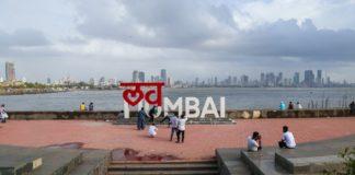 मुंबई शहर