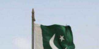 पाकिस्तान का ध्वज