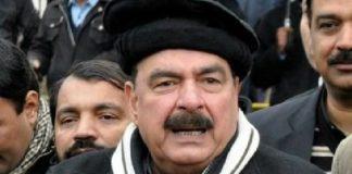 पाकिस्तान के रेल मंत्री