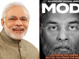 poem-penned-by-modi-in-web-series-on-his-life