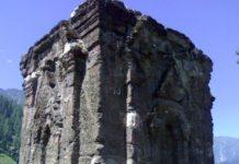 शारदा पीठ मंदिर