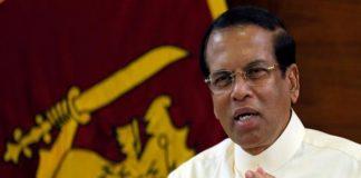 श्रीलंका के राष्ट्रपति मैत्रीपाला सिरिसेना